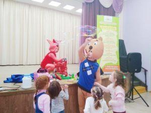 """Праздник для особых детей от центра """"Подсолнух"""""""