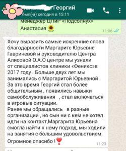 IMG_20200211_163724